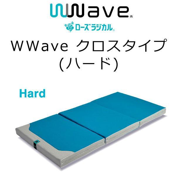 京都西川 ローズラジカルWWave クロスタイプ 4F6990 No.95 Xtype H(ハード)セミダブル 120×200cm 厚さ9.5cm