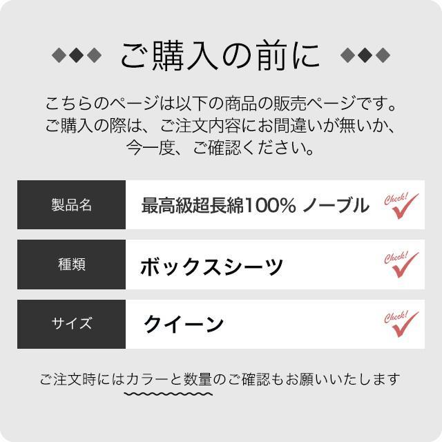 ボックスシーツ クイーン サテン ベッドシーツ シルクのような肌触り 防ダニ 日本製 マットレスカバー ノーブル|sleeptailor|02