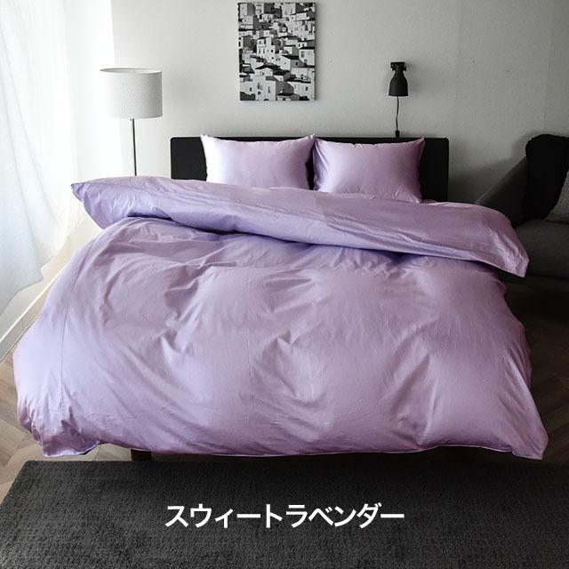 ボックスシーツ クイーン サテン ベッドシーツ シルクのような肌触り 防ダニ 日本製 マットレスカバー ノーブル|sleeptailor|12