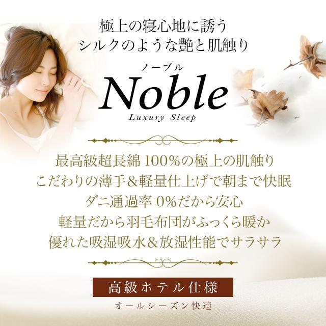 ボックスシーツ クイーン サテン ベッドシーツ シルクのような肌触り 防ダニ 日本製 マットレスカバー ノーブル|sleeptailor|13