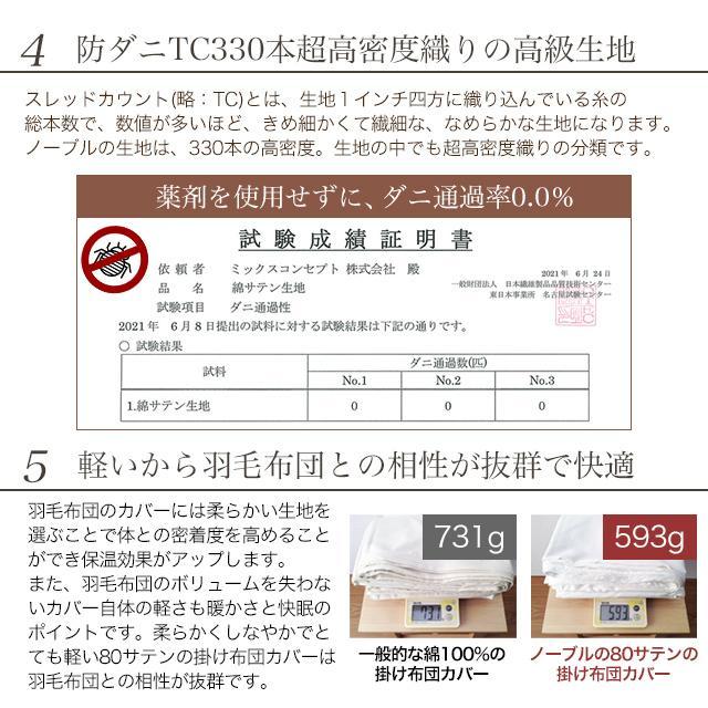 ボックスシーツ クイーン サテン ベッドシーツ シルクのような肌触り 防ダニ 日本製 マットレスカバー ノーブル|sleeptailor|15