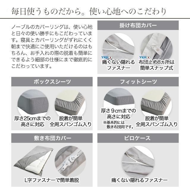 ボックスシーツ クイーン サテン ベッドシーツ シルクのような肌触り 防ダニ 日本製 マットレスカバー ノーブル|sleeptailor|16
