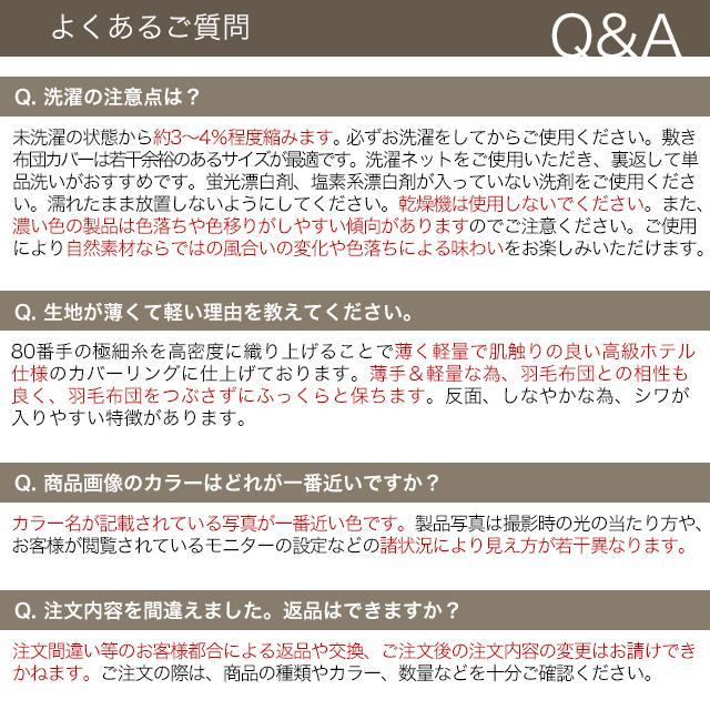 ボックスシーツ クイーン サテン ベッドシーツ シルクのような肌触り 防ダニ 日本製 マットレスカバー ノーブル|sleeptailor|19