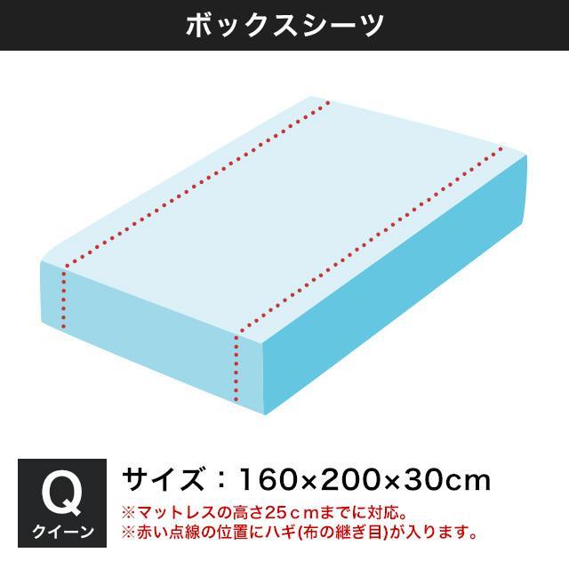 ボックスシーツ クイーン サテン ベッドシーツ シルクのような肌触り 防ダニ 日本製 マットレスカバー ノーブル|sleeptailor|03