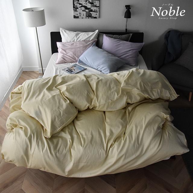 ボックスシーツ クイーン サテン ベッドシーツ シルクのような肌触り 防ダニ 日本製 マットレスカバー ノーブル|sleeptailor|07