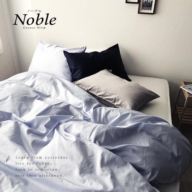 ボックスシーツ クイーン サテン ベッドシーツ シルクのような肌触り 防ダニ 日本製 マットレスカバー ノーブル|sleeptailor|08