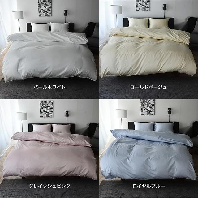 ボックスシーツ クイーン サテン ベッドシーツ シルクのような肌触り 防ダニ 日本製 マットレスカバー ノーブル|sleeptailor|10
