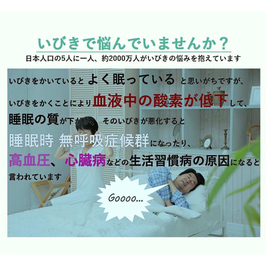TBS あさチャン!で放送!いびき防止グッズ  SnoreCircle スノアサークル 耳につけるだけでいびきを防止  効果が高いと大反響  送料無料【日本正規代理店】|sleeptracker|04