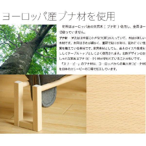 木製スリッパラック 1段|sleepy|04