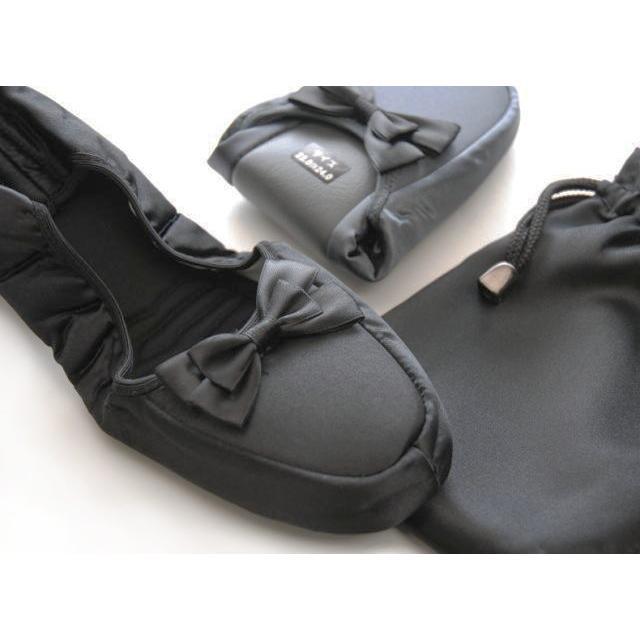 サテンリボン 携帯スリッパ ネコポス便送料無料 slipper38