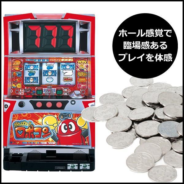 パチスロ実機(スロット実機) がんばれ!!ロボコン