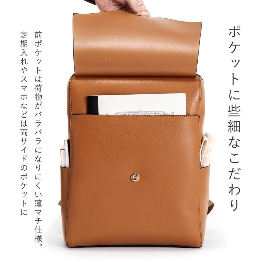 かるいかばん リュック バッグ レディース おしゃれ 軽い 軽量 大容量 a4 通勤 通学 女子 旅行 大人 リュックサック 主婦 ママ かわいい グレー lg-p0114|slowfine|16