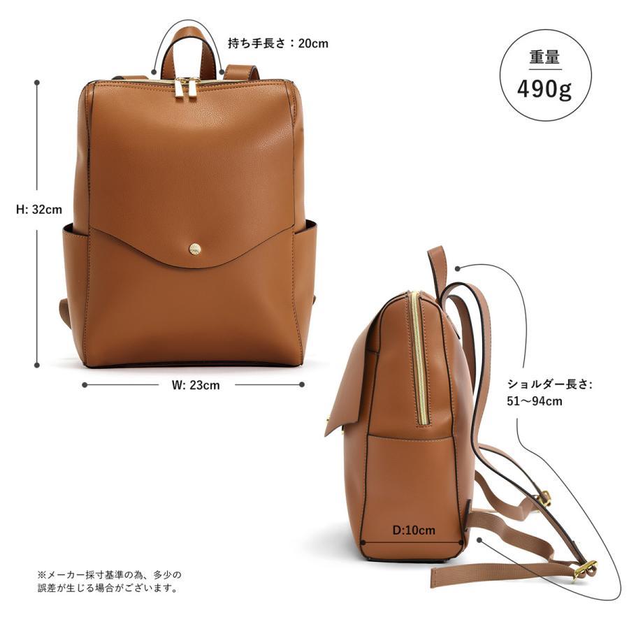 かるいかばん リュック バッグ レディース おしゃれ 軽い 軽量 大容量 a4 通勤 通学 女子 旅行 大人 リュックサック 主婦 ママ かわいい グレー lg-p0114|slowfine|18