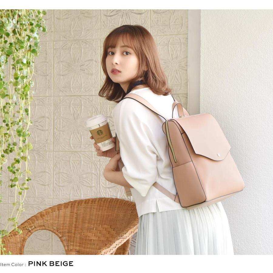 かるいかばん リュック バッグ レディース おしゃれ 軽い 軽量 大容量 a4 通勤 通学 女子 旅行 大人 リュックサック 主婦 ママ かわいい グレー lg-p0114|slowfine|10