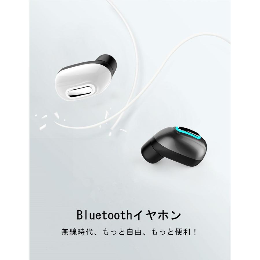 ワイヤレスイヤホン 片耳 ヘッドセット 高音質 超小型 ブルートゥースイヤホン Bluetooth 4.1 ハンズフリー通話 超小型 マイク内蔵無線通話 ハイレゾ級高音質|slub-shop|02