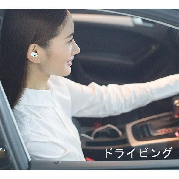 ワイヤレスイヤホン 片耳 ヘッドセット 高音質 超小型 ブルートゥースイヤホン Bluetooth 4.1 ハンズフリー通話 超小型 マイク内蔵無線通話 ハイレゾ級高音質|slub-shop|13