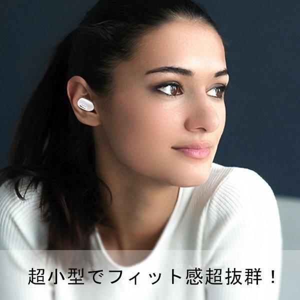 ワイヤレスイヤホン 片耳 ヘッドセット 高音質 超小型 ブルートゥースイヤホン Bluetooth 4.1 ハンズフリー通話 超小型 マイク内蔵無線通話 ハイレゾ級高音質|slub-shop|15
