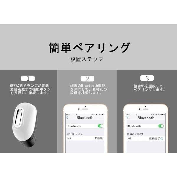 ワイヤレスイヤホン 片耳 ヘッドセット 高音質 超小型 ブルートゥースイヤホン Bluetooth 4.1 ハンズフリー通話 超小型 マイク内蔵無線通話 ハイレゾ級高音質|slub-shop|16