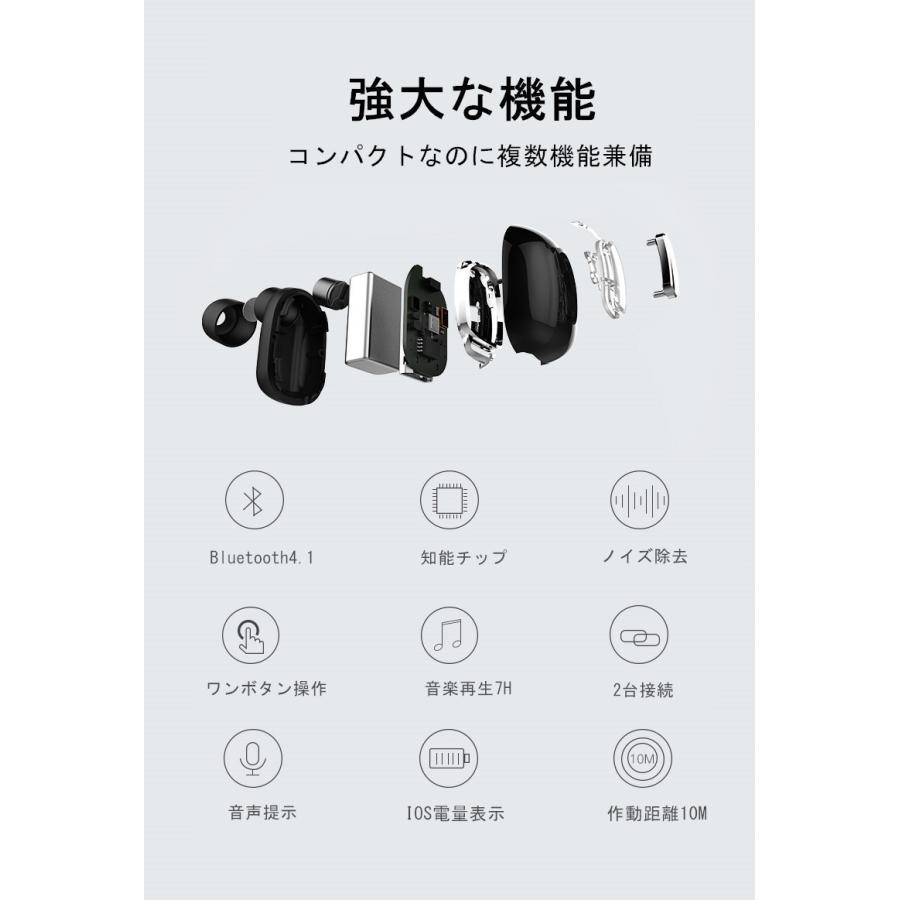ワイヤレスイヤホン 片耳 ヘッドセット 高音質 超小型 ブルートゥースイヤホン Bluetooth 4.1 ハンズフリー通話 超小型 マイク内蔵無線通話 ハイレゾ級高音質|slub-shop|17