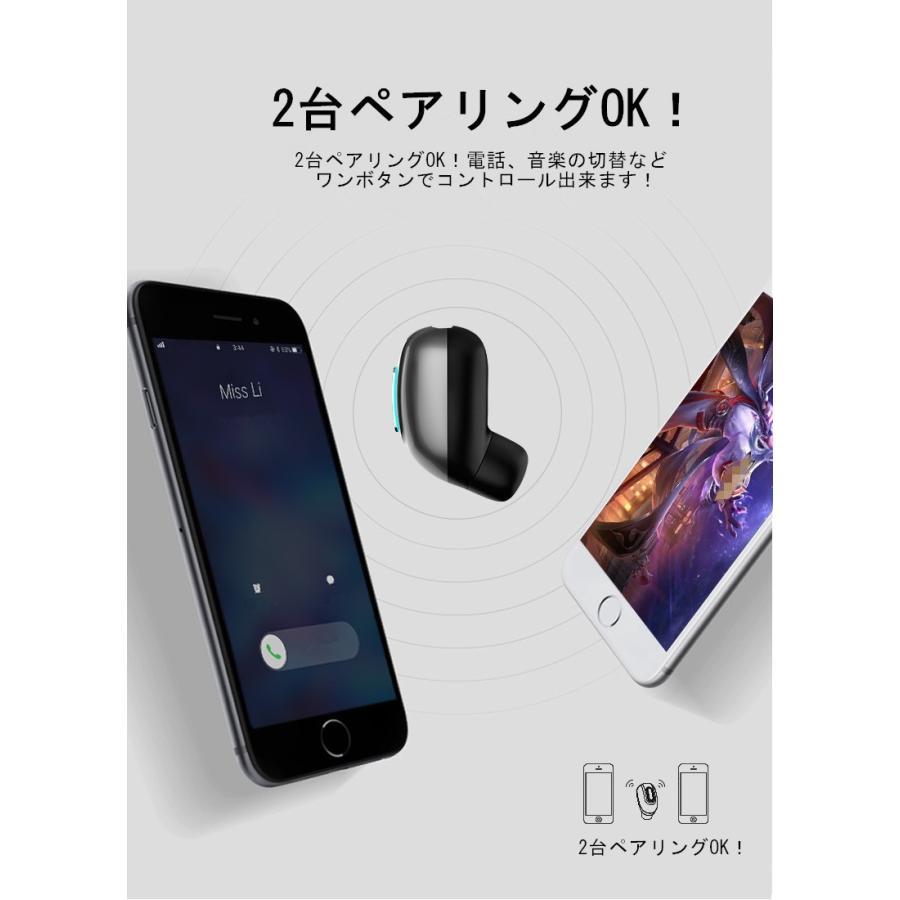 ワイヤレスイヤホン 片耳 ヘッドセット 高音質 超小型 ブルートゥースイヤホン Bluetooth 4.1 ハンズフリー通話 超小型 マイク内蔵無線通話 ハイレゾ級高音質|slub-shop|06