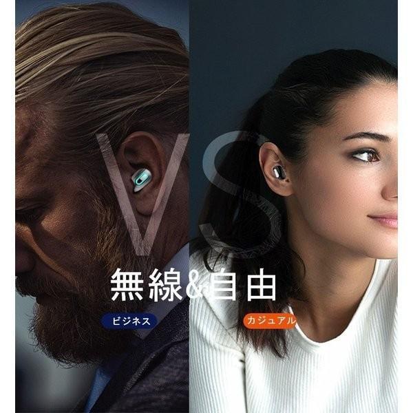 ワイヤレスイヤホン 片耳 ヘッドセット 高音質 超小型 ブルートゥースイヤホン Bluetooth 4.1 ハンズフリー通話 超小型 マイク内蔵無線通話 ハイレゾ級高音質|slub-shop|09