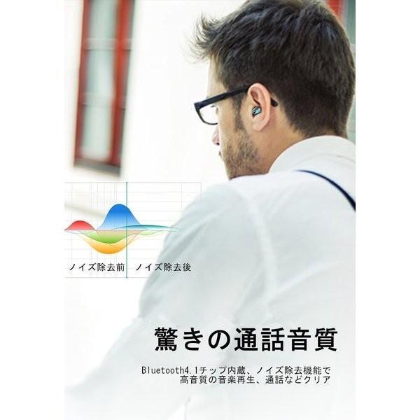 ワイヤレスイヤホン 片耳 ヘッドセット 高音質 超小型 ブルートゥースイヤホン Bluetooth 4.1 ハンズフリー通話 超小型 マイク内蔵無線通話 ハイレゾ級高音質|slub-shop|10
