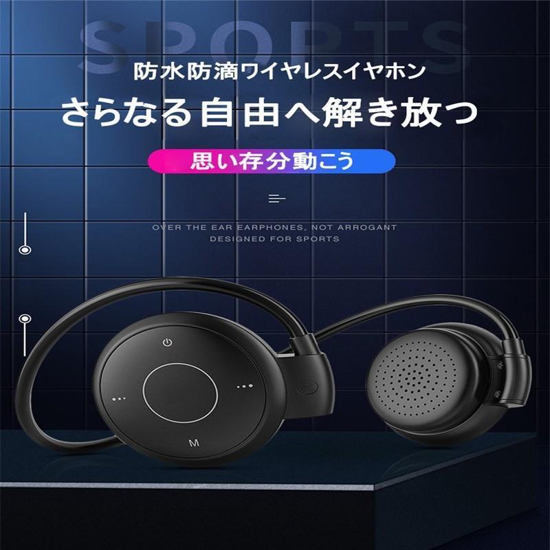ブルートゥースイヤホン Bluetooth 5.0 ワイヤレスイヤホン ラジオ機能付き ネックバンド型 無痛装着タイプ ヘッドセット 最高音質 マイク内蔵 超長待機 slub-shop 02