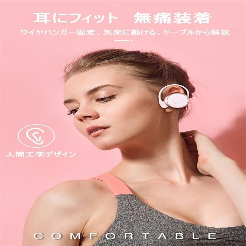 ブルートゥースイヤホン Bluetooth 5.0 ワイヤレスイヤホン ラジオ機能付き ネックバンド型 無痛装着タイプ ヘッドセット 最高音質 マイク内蔵 超長待機 slub-shop 11