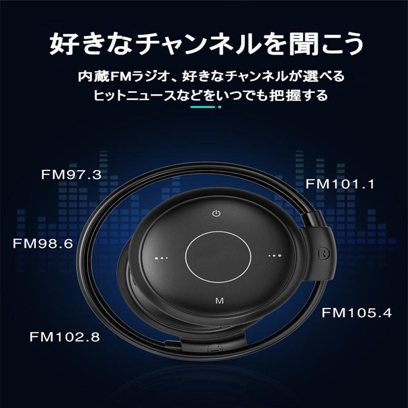 ブルートゥースイヤホン Bluetooth 5.0 ワイヤレスイヤホン ラジオ機能付き ネックバンド型 無痛装着タイプ ヘッドセット 最高音質 マイク内蔵 超長待機 slub-shop 13