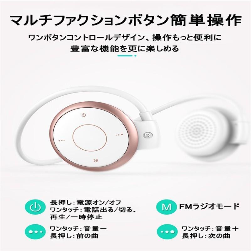 ブルートゥースイヤホン Bluetooth 5.0 ワイヤレスイヤホン ラジオ機能付き ネックバンド型 無痛装着タイプ ヘッドセット 最高音質 マイク内蔵 超長待機 slub-shop 14