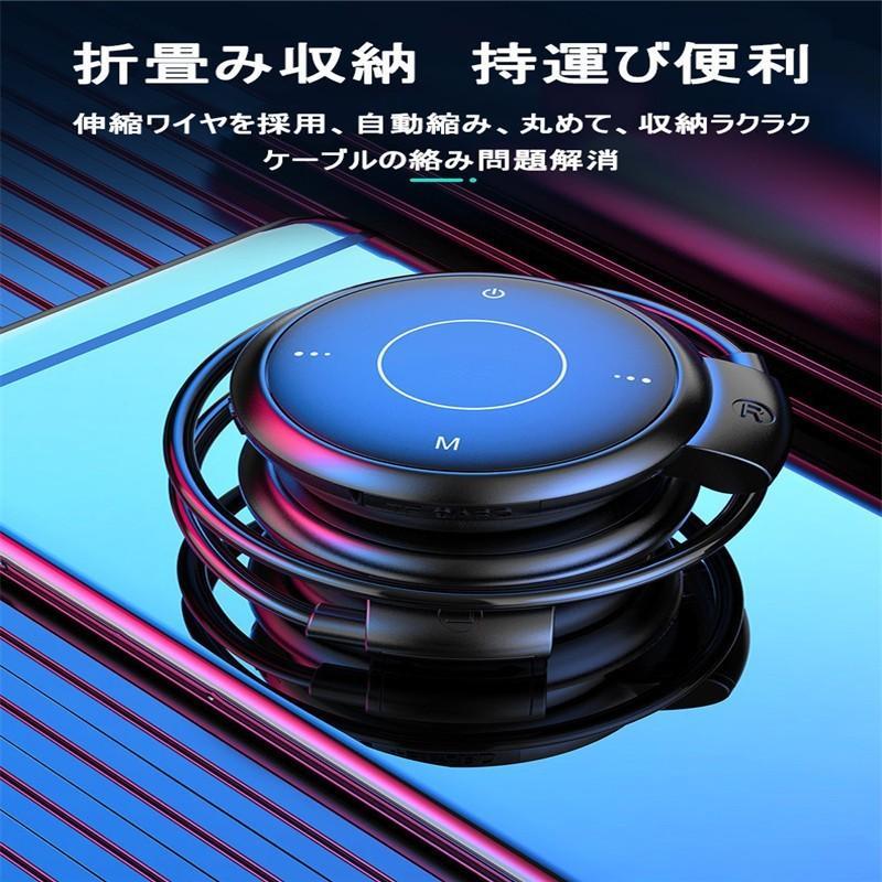 ブルートゥースイヤホン Bluetooth 5.0 ワイヤレスイヤホン ラジオ機能付き ネックバンド型 無痛装着タイプ ヘッドセット 最高音質 マイク内蔵 超長待機 slub-shop 15
