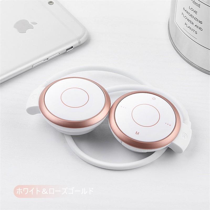 ブルートゥースイヤホン Bluetooth 5.0 ワイヤレスイヤホン ラジオ機能付き ネックバンド型 無痛装着タイプ ヘッドセット 最高音質 マイク内蔵 超長待機 slub-shop 18