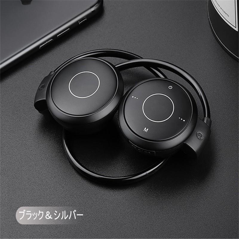 ブルートゥースイヤホン Bluetooth 5.0 ワイヤレスイヤホン ラジオ機能付き ネックバンド型 無痛装着タイプ ヘッドセット 最高音質 マイク内蔵 超長待機 slub-shop 19