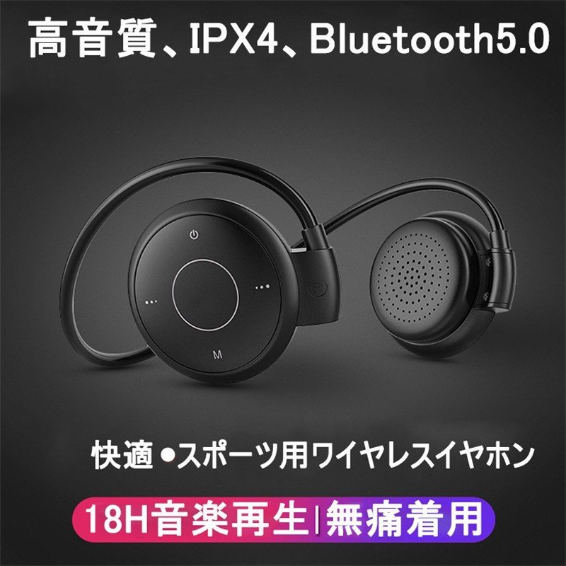ブルートゥースイヤホン Bluetooth 5.0 ワイヤレスイヤホン ラジオ機能付き ネックバンド型 無痛装着タイプ ヘッドセット 最高音質 マイク内蔵 超長待機 slub-shop 03