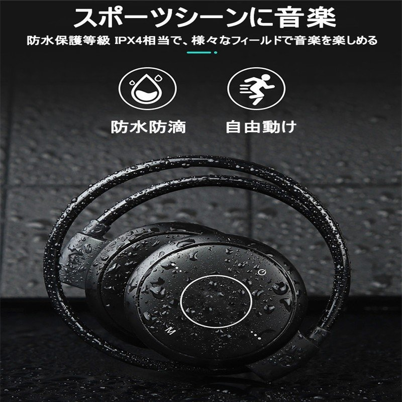 ブルートゥースイヤホン Bluetooth 5.0 ワイヤレスイヤホン ラジオ機能付き ネックバンド型 無痛装着タイプ ヘッドセット 最高音質 マイク内蔵 超長待機 slub-shop 04