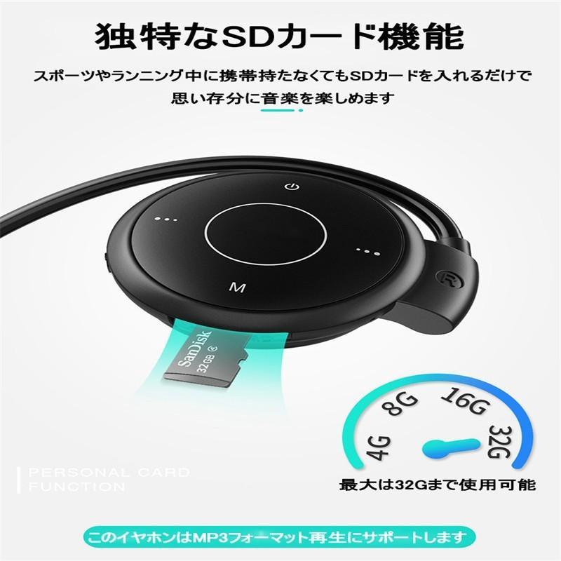ブルートゥースイヤホン Bluetooth 5.0 ワイヤレスイヤホン ラジオ機能付き ネックバンド型 無痛装着タイプ ヘッドセット 最高音質 マイク内蔵 超長待機 slub-shop 07