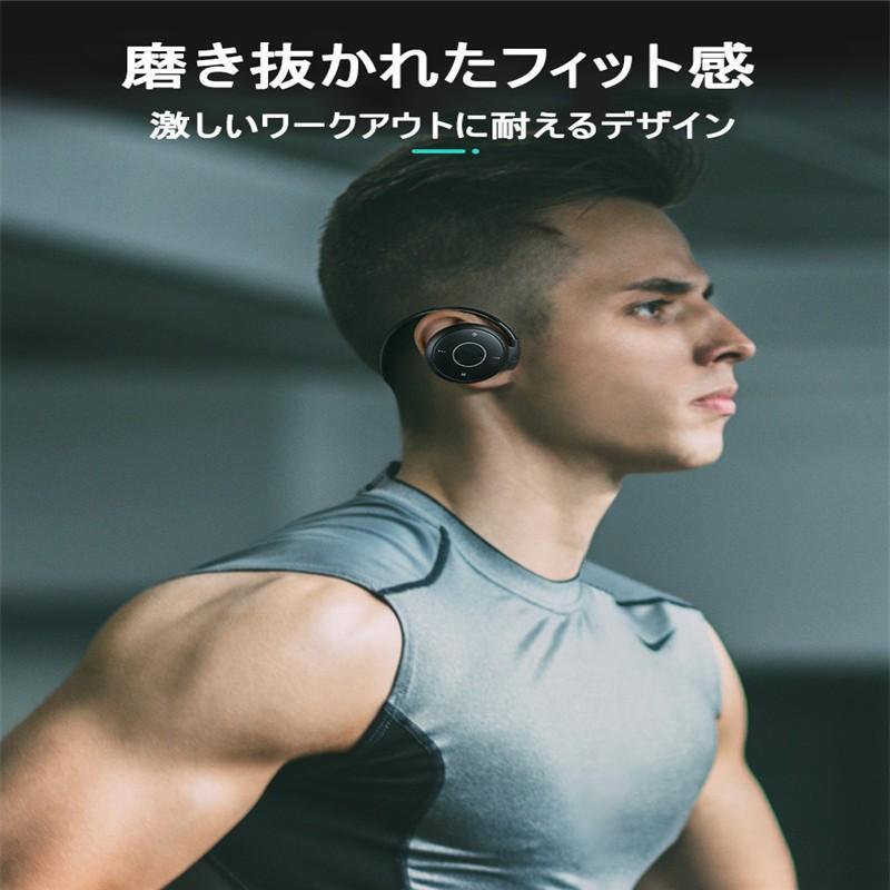 ブルートゥースイヤホン Bluetooth 5.0 ワイヤレスイヤホン ラジオ機能付き ネックバンド型 無痛装着タイプ ヘッドセット 最高音質 マイク内蔵 超長待機 slub-shop 08