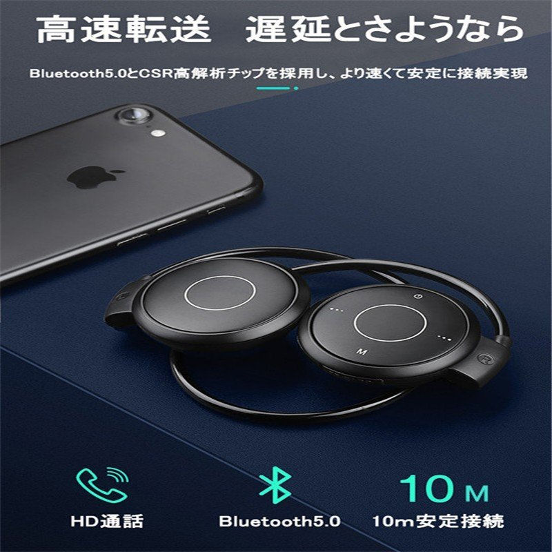 ブルートゥースイヤホン Bluetooth 5.0 ワイヤレスイヤホン ラジオ機能付き ネックバンド型 無痛装着タイプ ヘッドセット 最高音質 マイク内蔵 超長待機 slub-shop 10