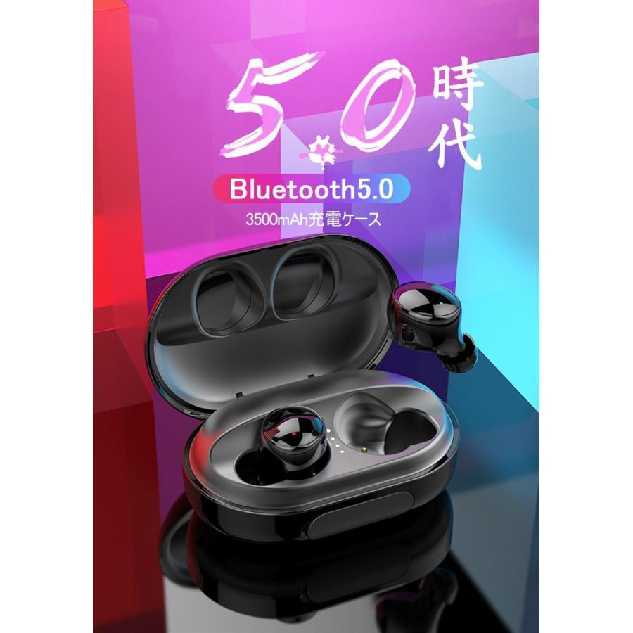 ワイヤレスイヤホン Bluetooth 5.0 イヤホン IPX8完全防水 容量充電収納ケース付 Hi-Fi音質 マイク内蔵 ワンタッチ操作 自動ペアリング 片耳両耳とも対応|slub-shop|02