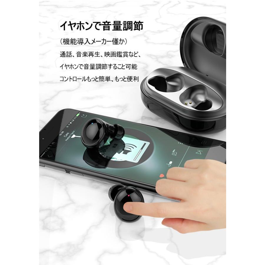 ワイヤレスイヤホン Bluetooth 5.0 イヤホン IPX8完全防水 容量充電収納ケース付 Hi-Fi音質 マイク内蔵 ワンタッチ操作 自動ペアリング 片耳両耳とも対応|slub-shop|11