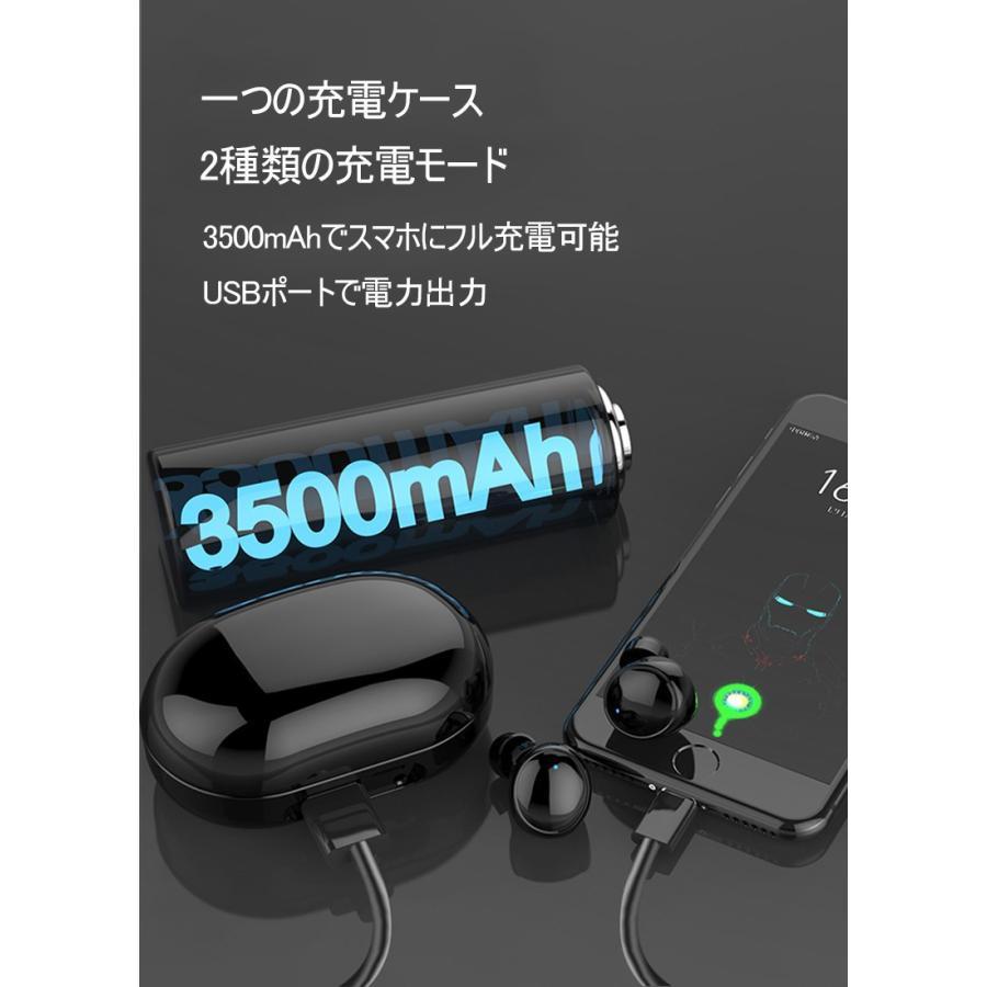 ワイヤレスイヤホン Bluetooth 5.0 イヤホン IPX8完全防水 容量充電収納ケース付 Hi-Fi音質 マイク内蔵 ワンタッチ操作 自動ペアリング 片耳両耳とも対応|slub-shop|13