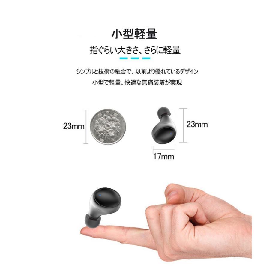 ワイヤレスイヤホン Bluetooth 5.0 イヤホン IPX8完全防水 容量充電収納ケース付 Hi-Fi音質 マイク内蔵 ワンタッチ操作 自動ペアリング 片耳両耳とも対応|slub-shop|14