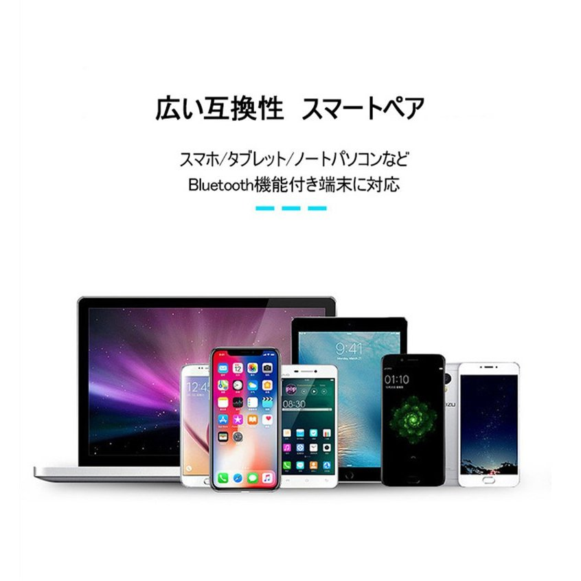 ワイヤレスイヤホン Bluetooth 5.0 イヤホン IPX8完全防水 容量充電収納ケース付 Hi-Fi音質 マイク内蔵 ワンタッチ操作 自動ペアリング 片耳両耳とも対応|slub-shop|16