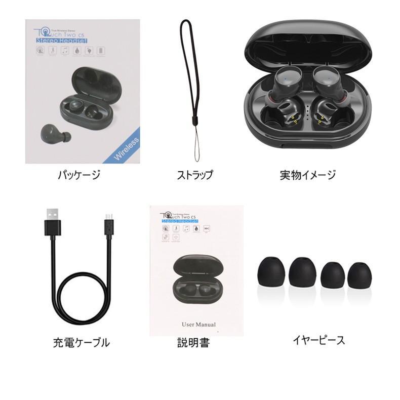 ワイヤレスイヤホン Bluetooth 5.0 イヤホン IPX8完全防水 容量充電収納ケース付 Hi-Fi音質 マイク内蔵 ワンタッチ操作 自動ペアリング 片耳両耳とも対応|slub-shop|17