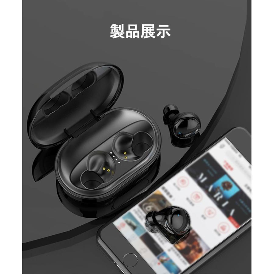 ワイヤレスイヤホン Bluetooth 5.0 イヤホン IPX8完全防水 容量充電収納ケース付 Hi-Fi音質 マイク内蔵 ワンタッチ操作 自動ペアリング 片耳両耳とも対応|slub-shop|18