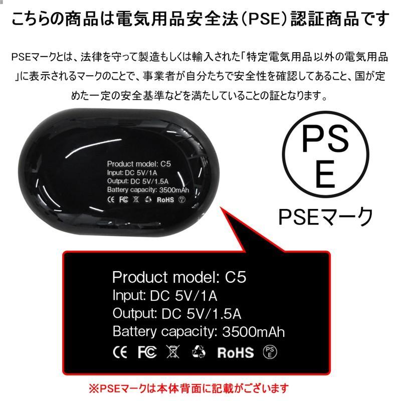 ワイヤレスイヤホン Bluetooth 5.0 イヤホン IPX8完全防水 容量充電収納ケース付 Hi-Fi音質 マイク内蔵 ワンタッチ操作 自動ペアリング 片耳両耳とも対応|slub-shop|20