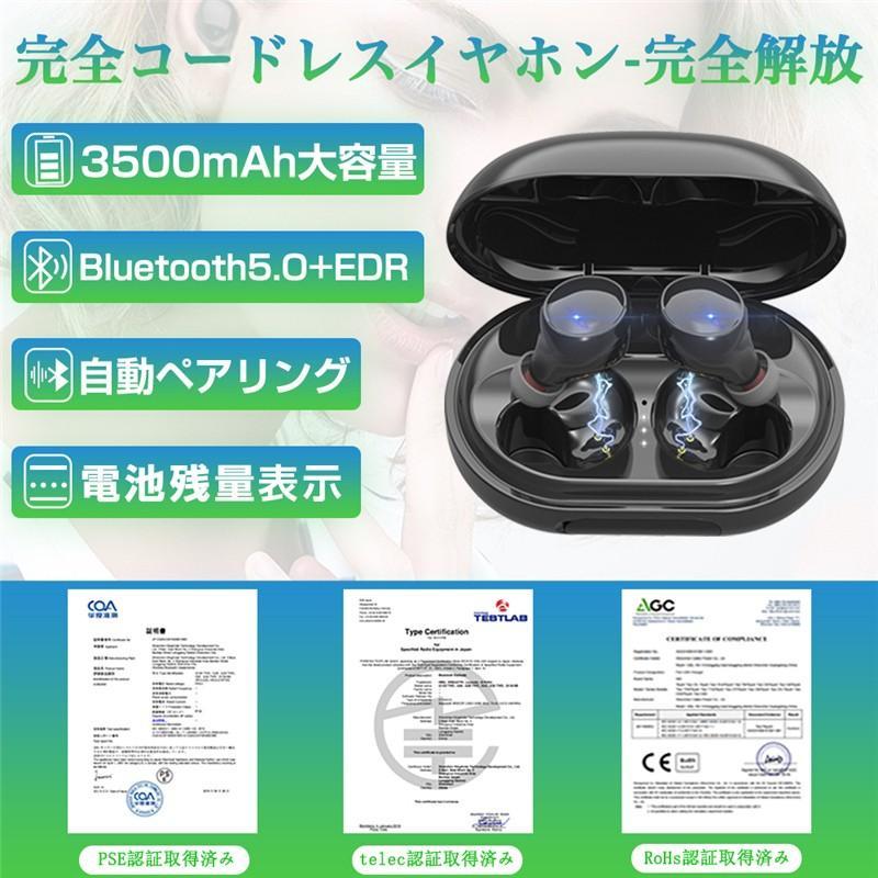 ワイヤレスイヤホン Bluetooth 5.0 イヤホン IPX8完全防水 容量充電収納ケース付 Hi-Fi音質 マイク内蔵 ワンタッチ操作 自動ペアリング 片耳両耳とも対応|slub-shop|21