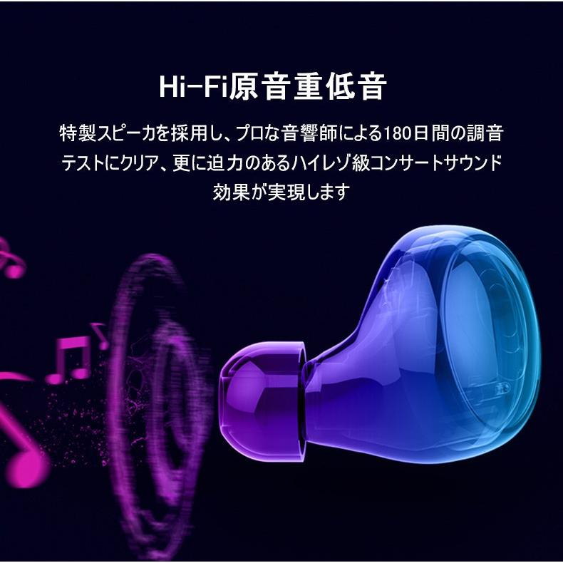 ワイヤレスイヤホン Bluetooth 5.0 イヤホン IPX8完全防水 容量充電収納ケース付 Hi-Fi音質 マイク内蔵 ワンタッチ操作 自動ペアリング 片耳両耳とも対応|slub-shop|04