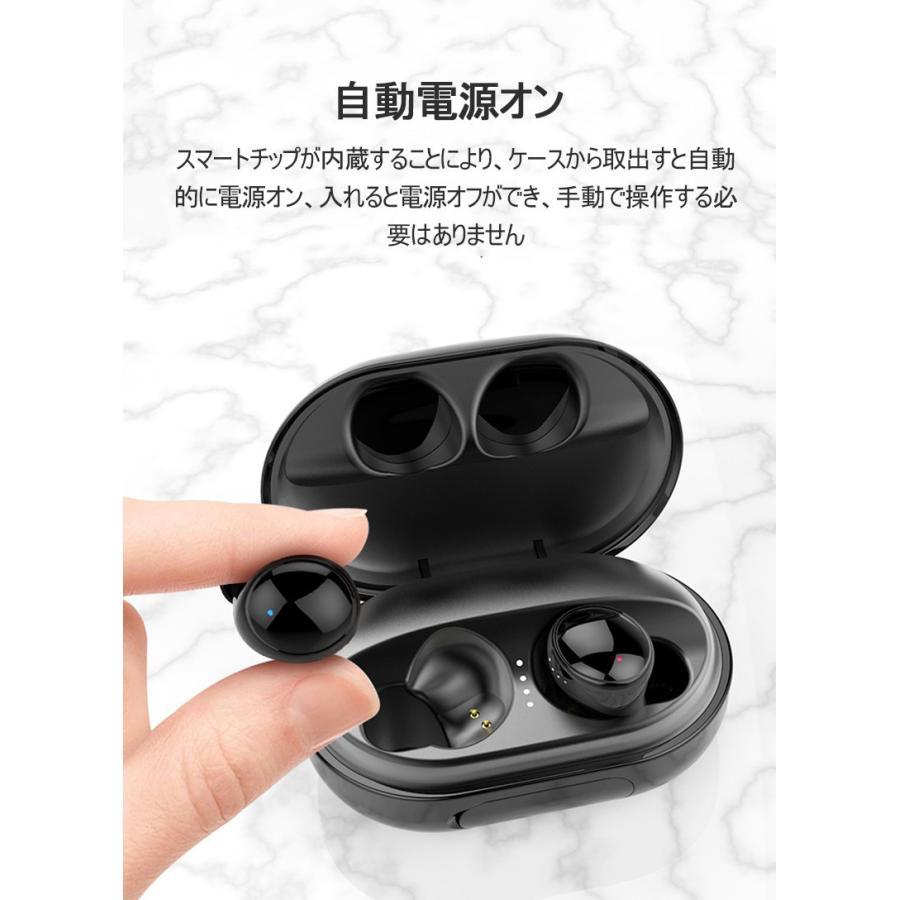 ワイヤレスイヤホン Bluetooth 5.0 イヤホン IPX8完全防水 容量充電収納ケース付 Hi-Fi音質 マイク内蔵 ワンタッチ操作 自動ペアリング 片耳両耳とも対応|slub-shop|07