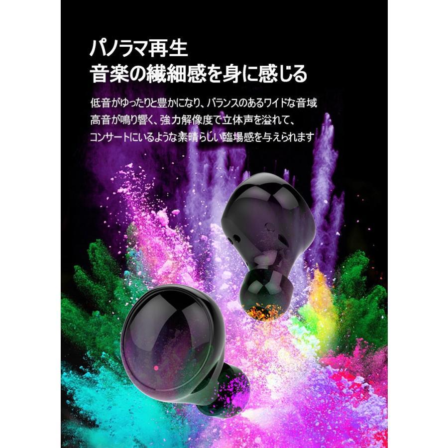ワイヤレスイヤホン Bluetooth 5.0 イヤホン IPX8完全防水 容量充電収納ケース付 Hi-Fi音質 マイク内蔵 ワンタッチ操作 自動ペアリング 片耳両耳とも対応|slub-shop|08